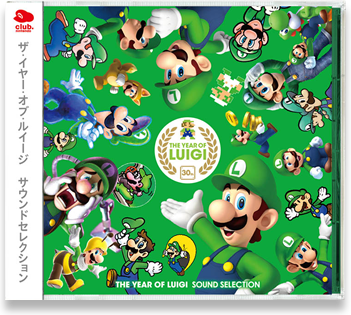 Illustration for article titled Japanese Club Nintendo gets Year of Luigi Soundtrack