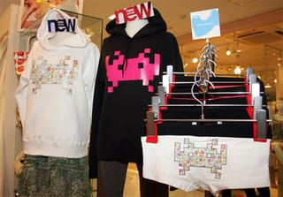 Illustration for article titled Space Invaders Boutique Swag For The Refined Space Invaders Fan