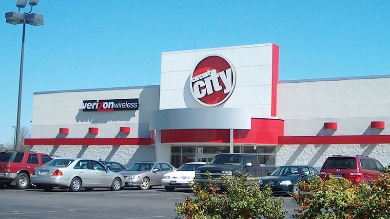 Illustration for article titled Circuit City is coming back, baby