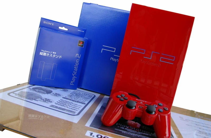 A Catalogue Of Some Of The Rarest Consoles Ever Made