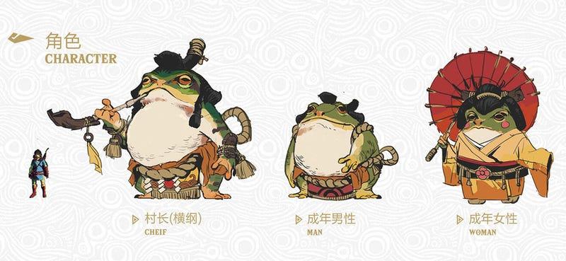 Illustration for article titled Zelda Really Needed A Frog Village