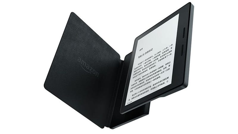 Illustration for article titled Leak of New Amazon E-Reader Suggests It's Flipping Cool