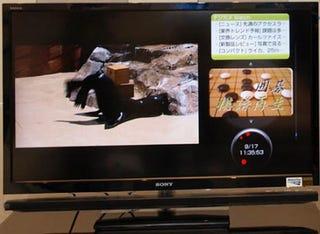 Illustration for article titled Sony Japan Releases SDK For Bravia TV Apps