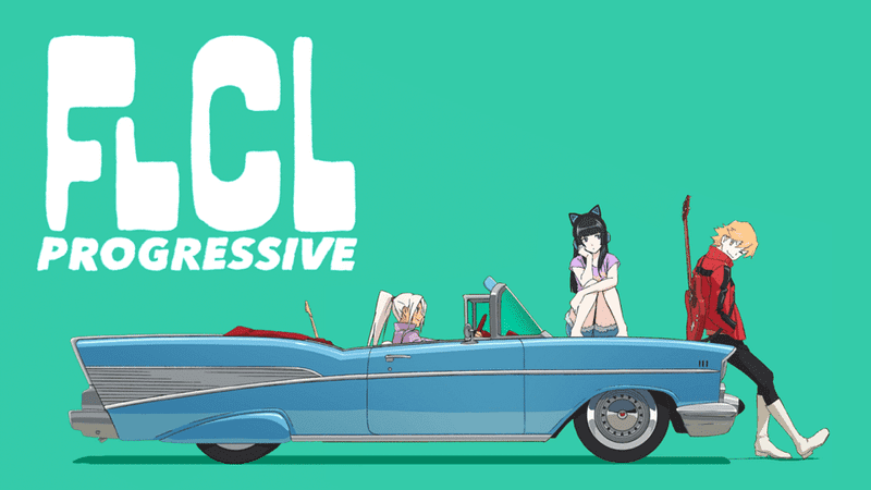 "Illustration for article titled ""Thank You, My Twilight""- FLCL Progressive is a Fresh, Modern Spin on the Classic Adventure"