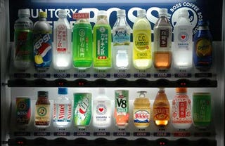 how to get free stuff out of a vending machine