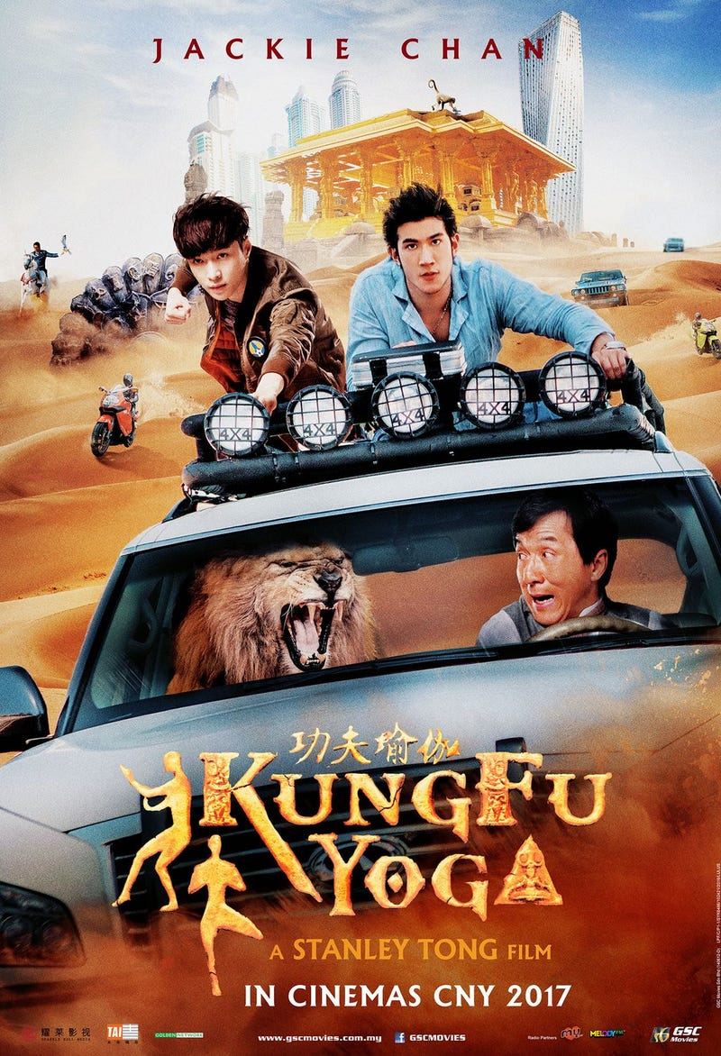 Illustration for article titled Kung Fu Yoga 2017 Movie Counter