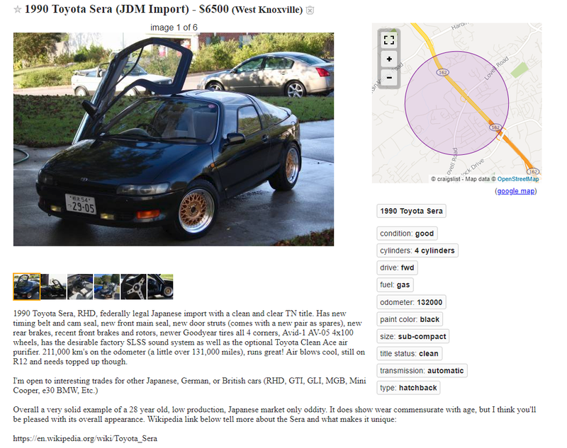 Illustration for article titled Nifty CL find of the day: '90 Toyota Sera