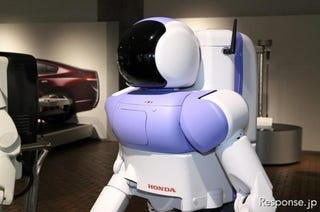 Illustration for article titled The Honda Asimo That Almost Was
