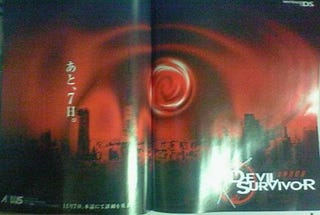 Illustration for article titled Atlus Teases New DS Game Devil Survivor