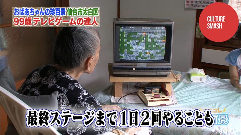 Illustration for article titled Is This the World's Oldest Gamer?
