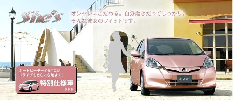 Illustration for article titled The Honda Fit She's Should Never Have Existed And It's Already Dead