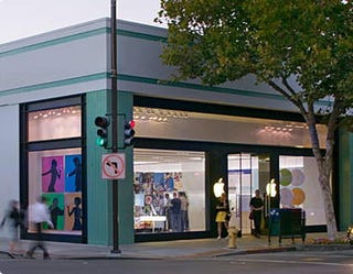 Illustration for article titled Apple's Prototype Palo Alto Store Will Basically Be Inside Out, With Trees