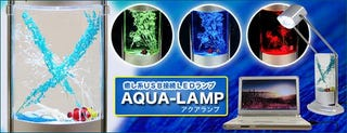 Illustration for article titled USB-Powered LED Aquarium Lamp