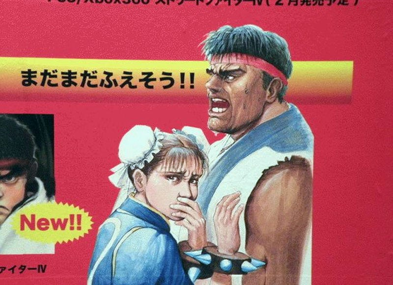 Illustration for article titled Ryu, Your Face Has Changed, Man