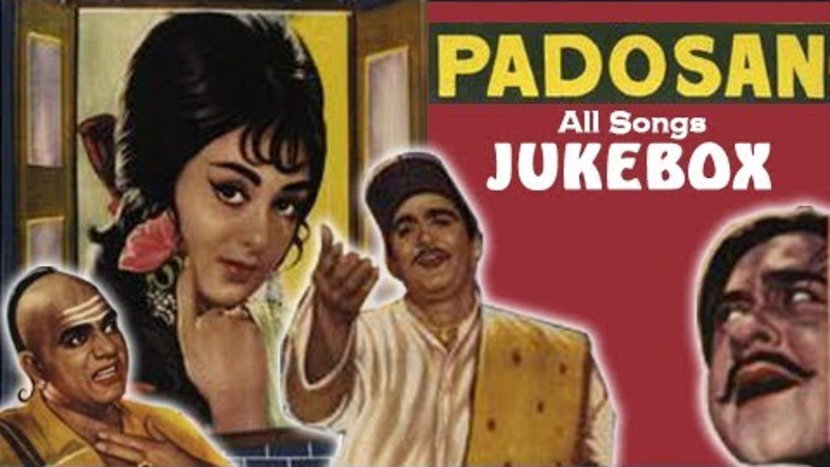 Padosan Movie Mp3 Songs Free Download