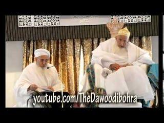 Illustration for article titled Dawoodi Bohra Ashura Dua Pdf Free