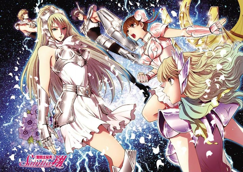 Illustration for article titled In the Latest Chapter Of... Saintia Sho (Chapter 19)