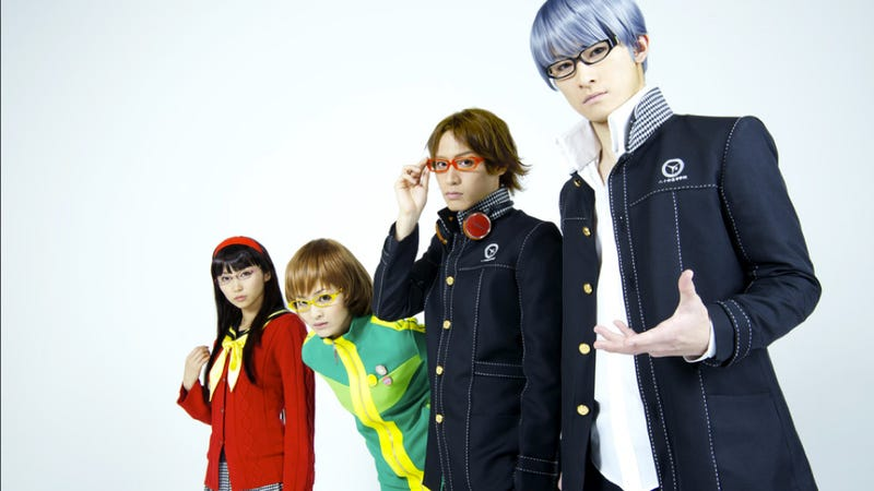 Illustration for article titled Look, It's Persona 4 in Living Flesh