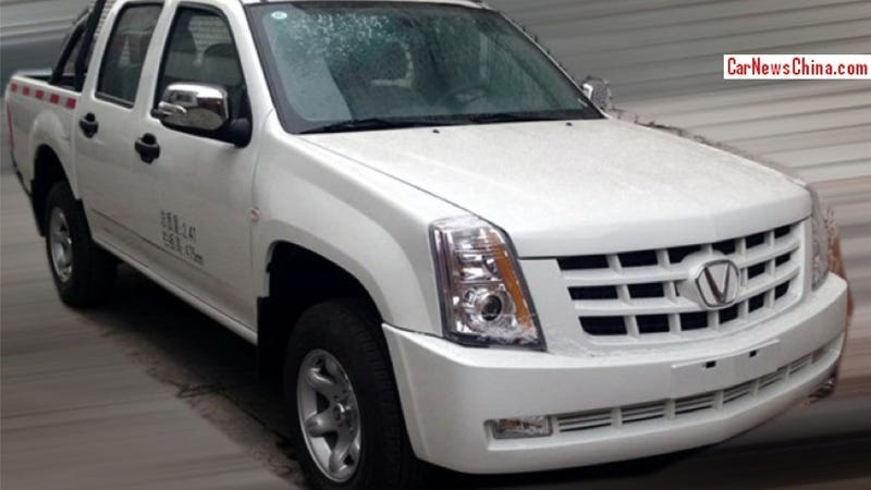 Illustration for article titled Chinese Automaker Builds A Terrible Clone Of Cadillac Escalade EXT
