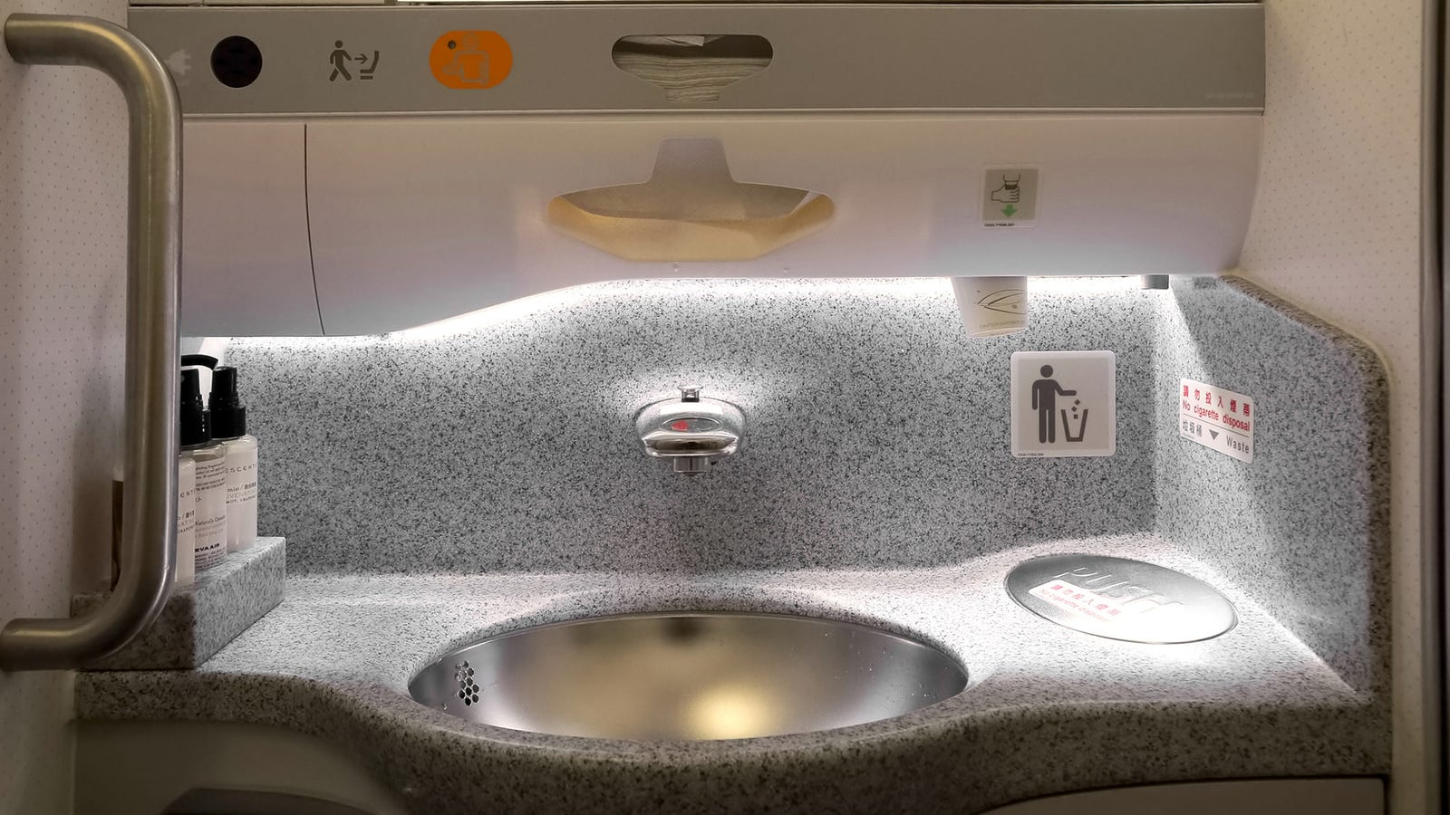 Go Ahead and Use the First-Class Bathroom on Flights