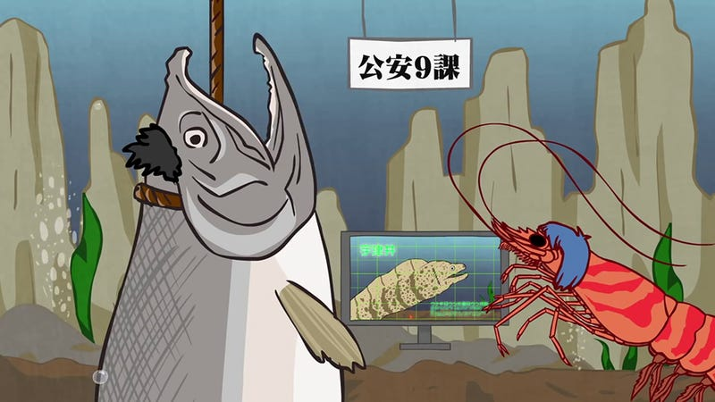 Illustration for article titled It's Ghost in the Shell, But with Fish