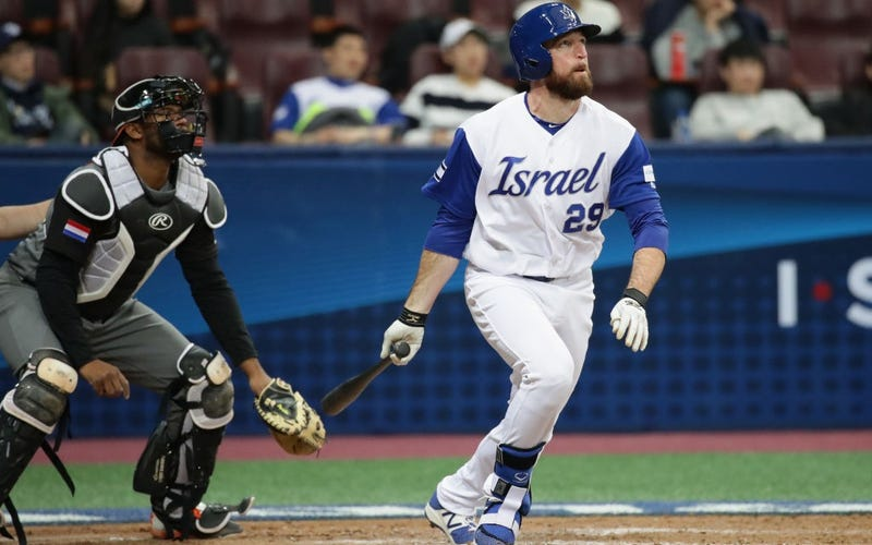 Illustration for article titled Israel Keeps Rolling Through The World Baseball Classic