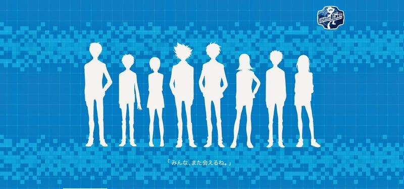 Illustration for article titled Feast Your Eyes on the Poster forDigimon Adventure Tri