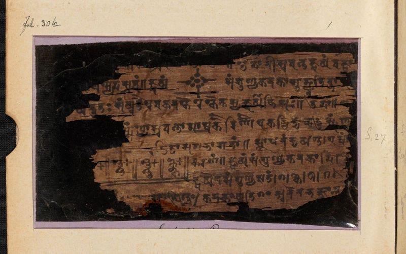 Página del manuscrito de Bakhshali. Imagen: Bodleian Libraries, University of Oxford