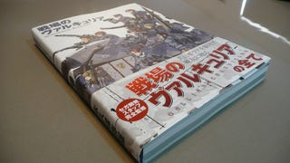 Illustration for article titled The Art Of Valkyria Chronicles