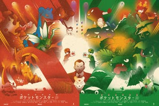 These incredible Pokemon Red, Blue & Green posters are by Marinko Millsevski.
