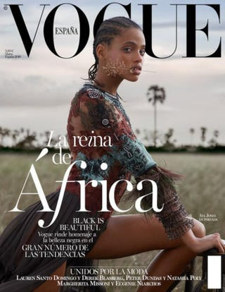 Aya Jones on the cover of Vogue Spain (Vogue España)Vogue España
