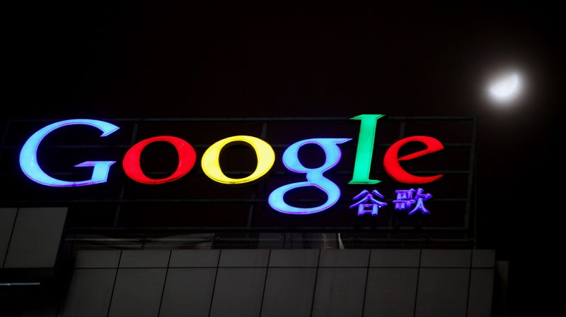 Illustration for article titled Senators Demand Answers on Google's Reported Plans for Censored Search Engine in China