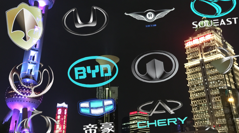 A Guide To A Bunch Of Weird Chinese Car Brands Youve Never Heard Of