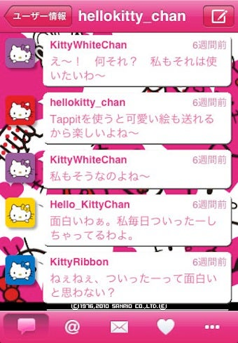 Illustration for article titled A Twitter iPhone App For Hello Kitty Fanatics
