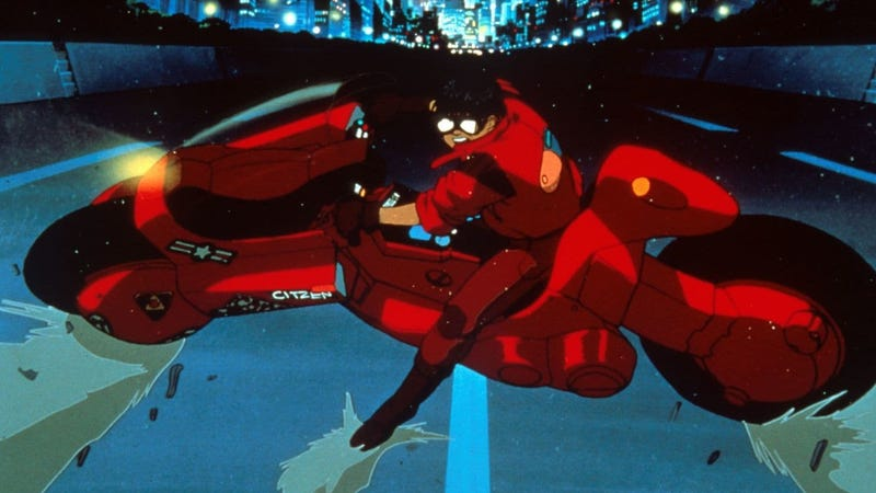 An image from the anime adaptation of Akira.