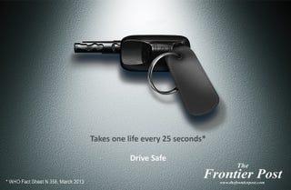 Illustration for article titled Just a Reminder- Drive Safe