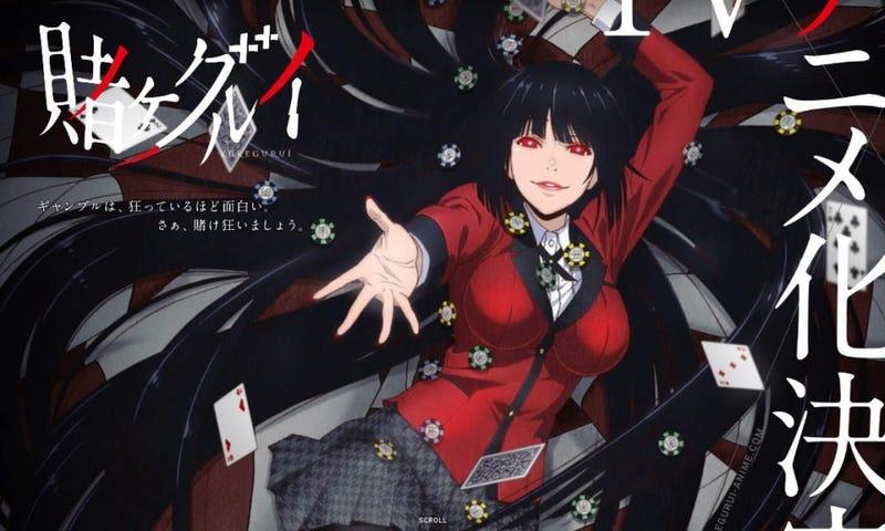 Illustration for article titled Enjoy the new promo for the Kakurei- Compulsive Gambler Anime
