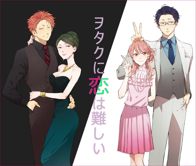Illustration for article titled Love is hard for an Otaku gets an Anime adaptation!