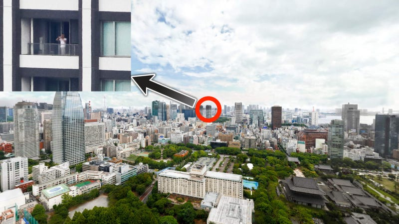 Illustration for article titled The largest photo ever taken of Tokyo is zoomable, and it is glorious