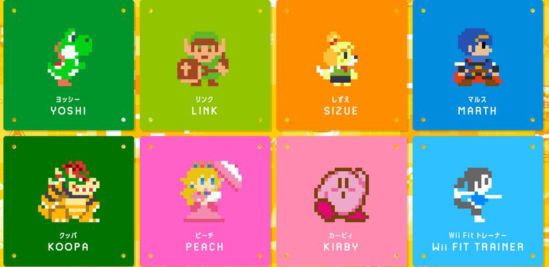 Every Costume In Super Mario Maker