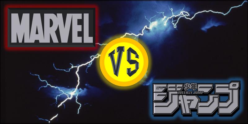 Illustration for article titled Marvel vs. Shonen Jump: The Ultimate Duke Out!