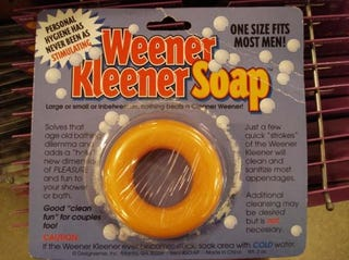 Illustration for article titled Weener Kleener Soap Ring (SFW)
