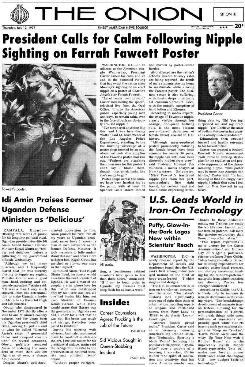 Illustration for article titled July 17, 1977