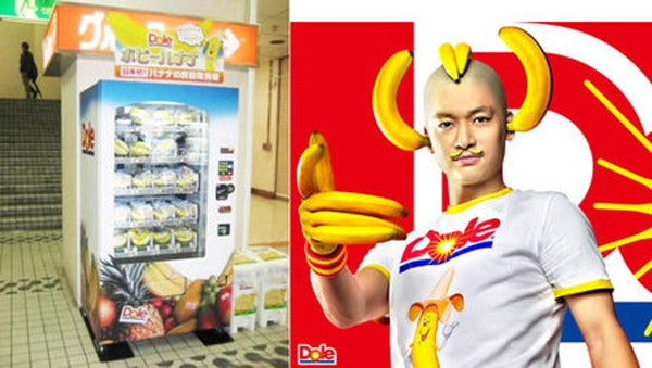 Banana Vending Machine Gives Japan Yet One More Product