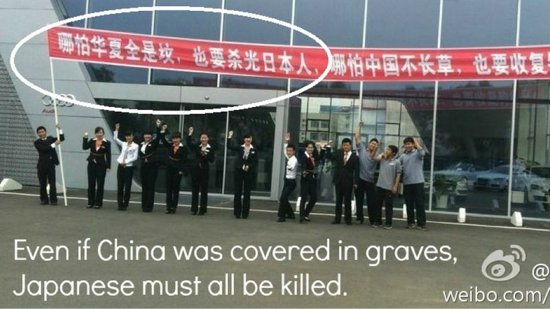Illustration for article titled 'All Japanese Must Be Killed' Proclaims Sign Allegedly In Front Of Chinese Audi Dealership
