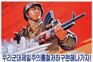 Illustration for article titled Could Stuxnet Infect North Korea's New Uranium Plant?