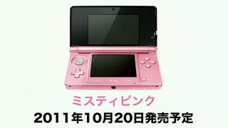 Illustration for article titled The Nintendo 3DS Will Soon Come in 'Misty Pink' for the Ladies