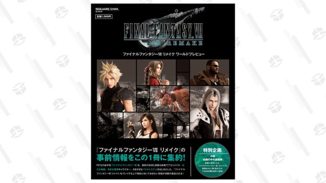 Pre-Order Final Fantasy VII Remake: World Preview for $22 and Expand Your Art Book Collection