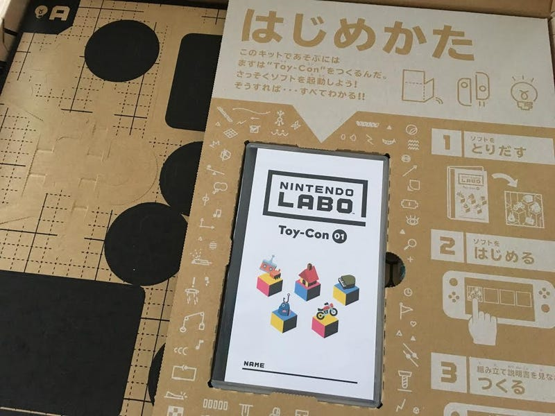 Illustration for article titled Nintendo Now Selling Cardboard Separately In Case You Destroy Your Nintendo Labo Creations
