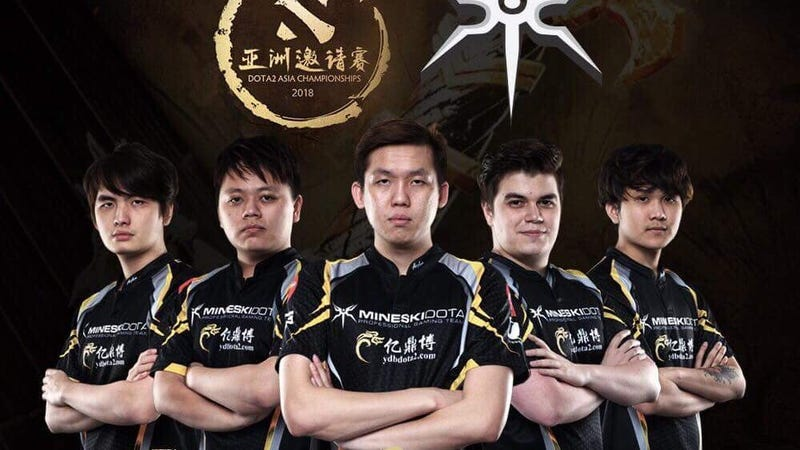 Illustration for article titled Mineski Becomes First Southeast Asian Dota Team To Win A Major